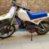 Moto Yamaha PW 80 Cross